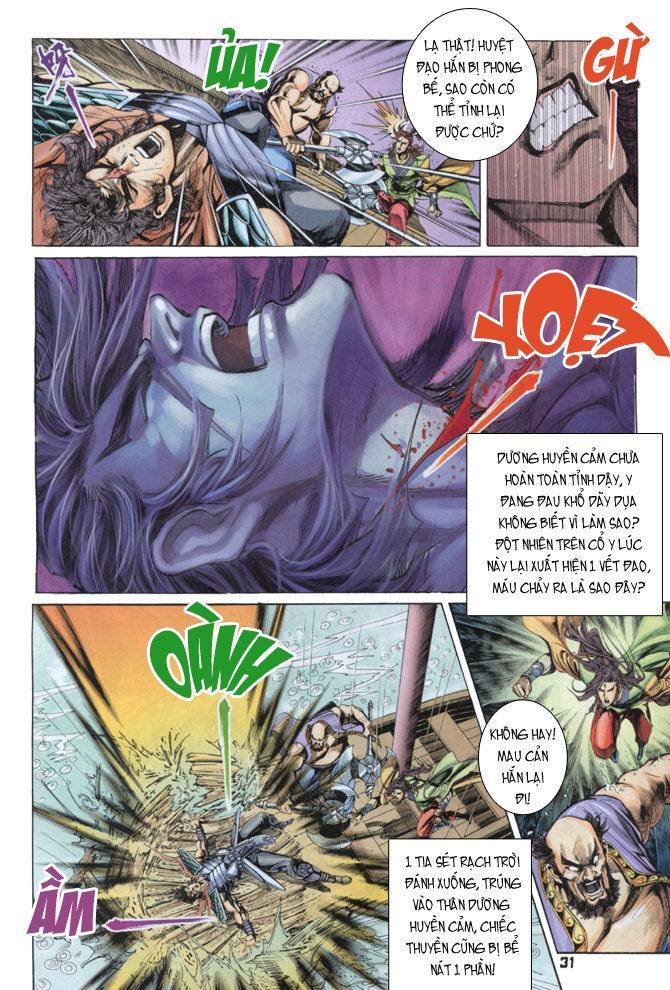 Đại Đường Uy Long chapter 21 trang 31