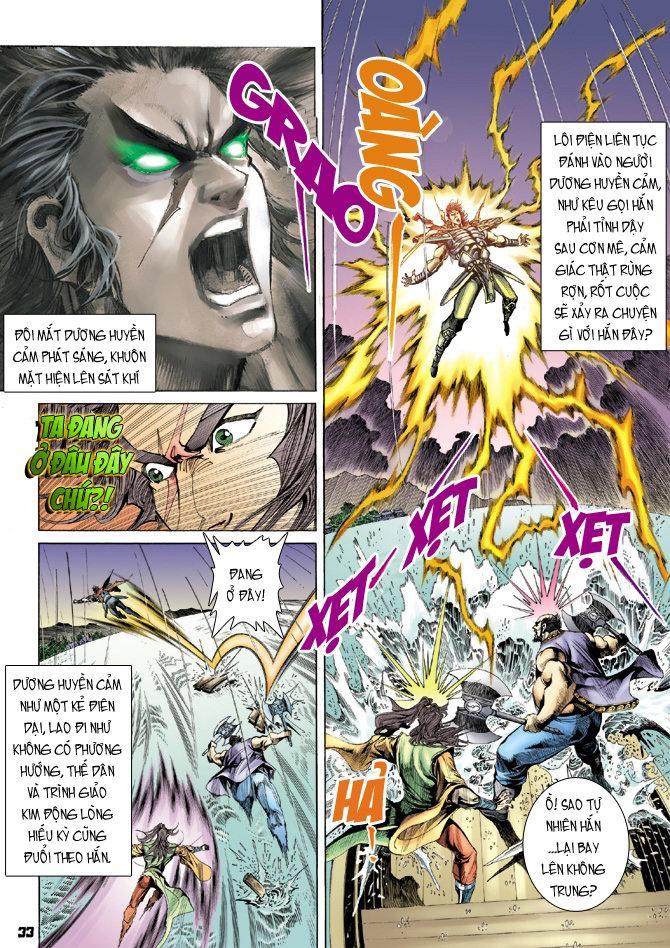 Đại Đường Uy Long chapter 21 trang 33
