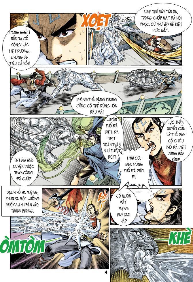 Đại Đường Uy Long chapter 21 trang 4
