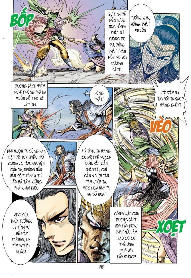 Đại Đường Uy Long chapter 21 trang 15