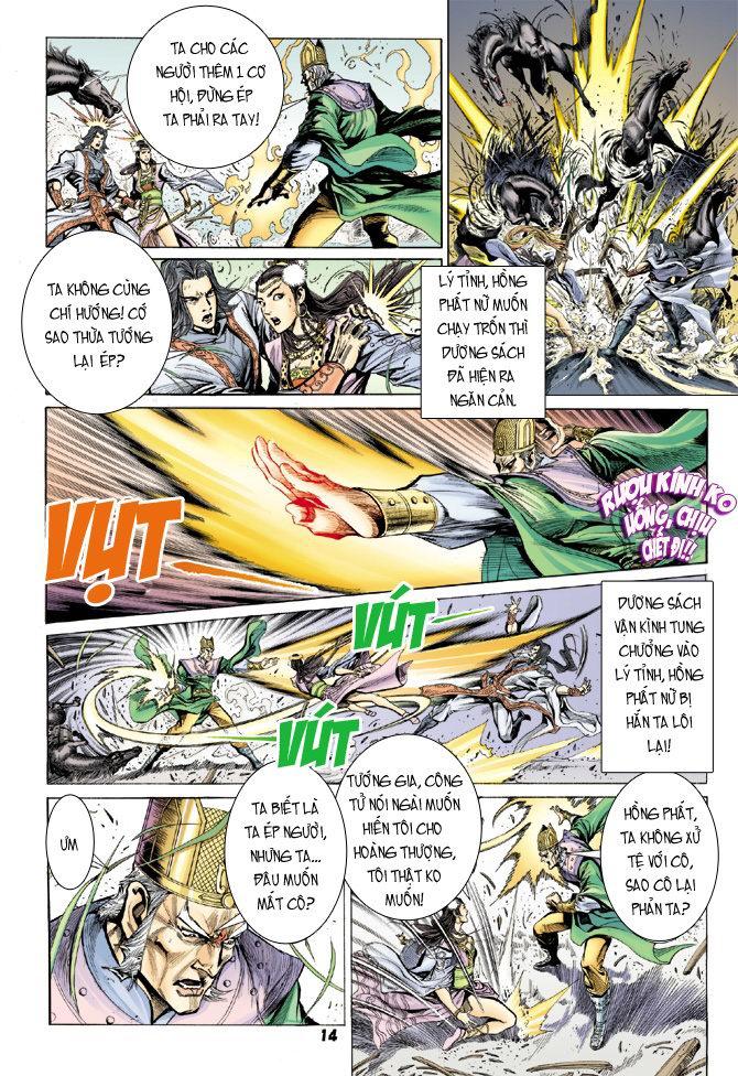 Đại Đường Uy Long chapter 21 trang 14