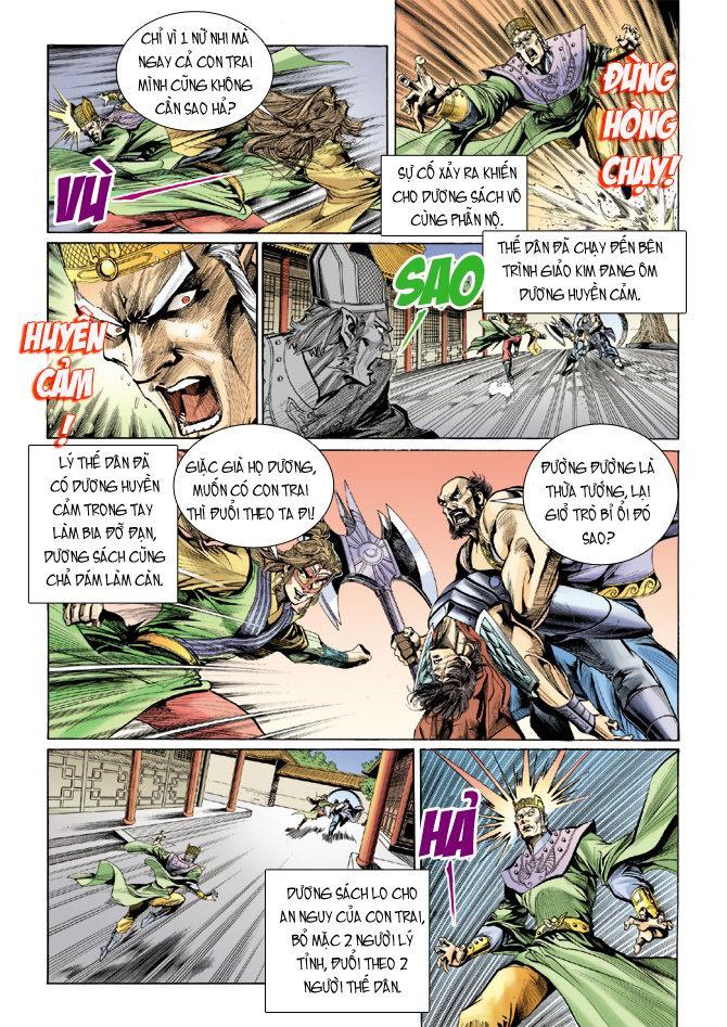 Đại Đường Uy Long chapter 21 trang 19