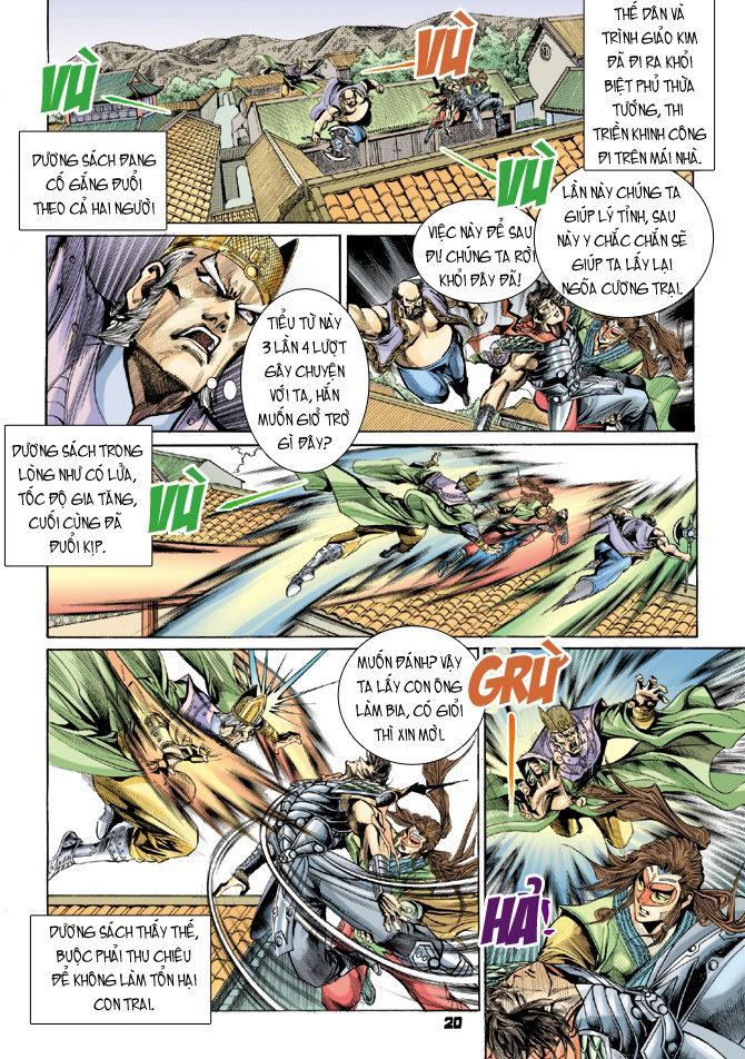 Đại Đường Uy Long chapter 21 trang 20