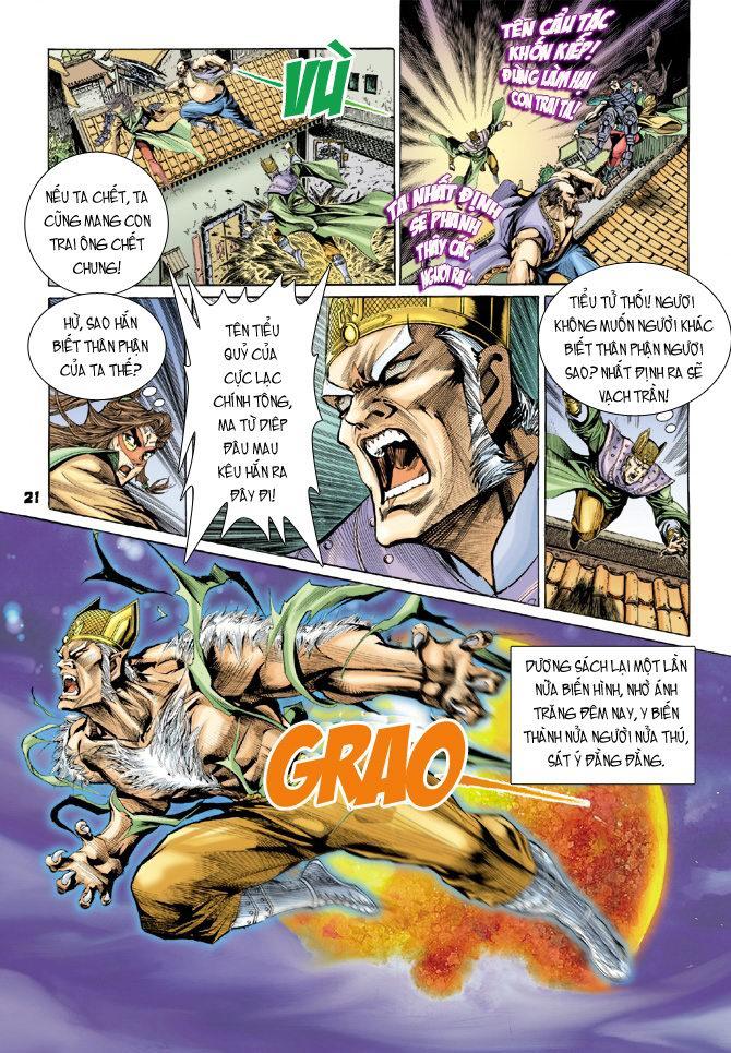 Đại Đường Uy Long chapter 21 trang 21