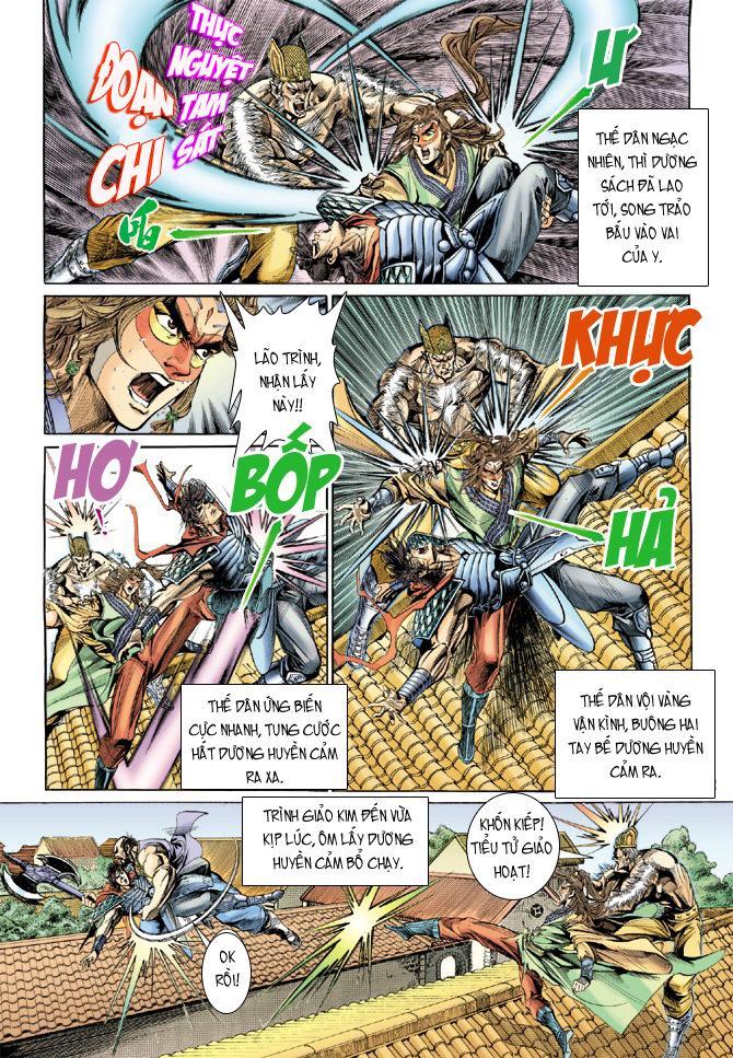 Đại Đường Uy Long chapter 21 trang 22
