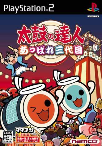 Taiko no Tatsujin PS2 Sandaime