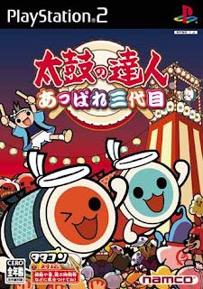 Taiko no Tatsujin Appare Sandaime boxart