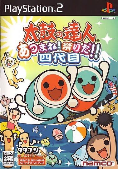 Taiko no Tatsujin PS2 Yondaime