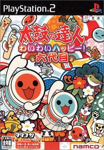 Taiko no Tatsujin PS2 Rokudaime
