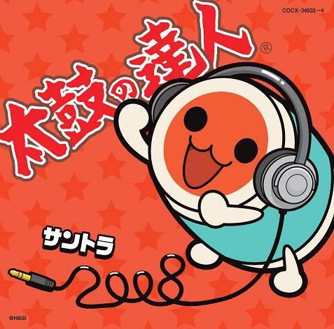 Taiko no Tatsujin 2008