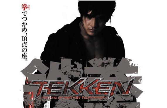 http://2.bp.blogspot.com/_q5cJc_dbN7o/TBBB6XE-RkI/AAAAAAAABLE/t_Cq8KICqI0/s1600/tekken-movie.jpg