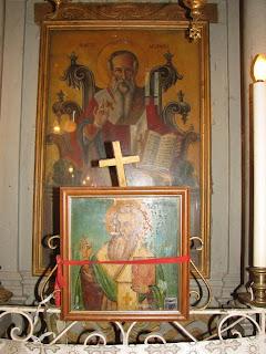 Αποτέλεσμα εικόνας για αγιος αρσενιος κερκυρας proskynitis