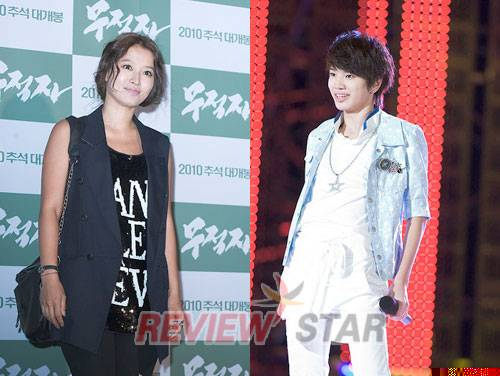 kim hyun joong and hwang bo dating 2010