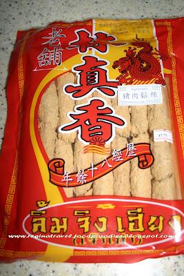 Food Paradise Lim Jing Hieng Shreded Pork Stick