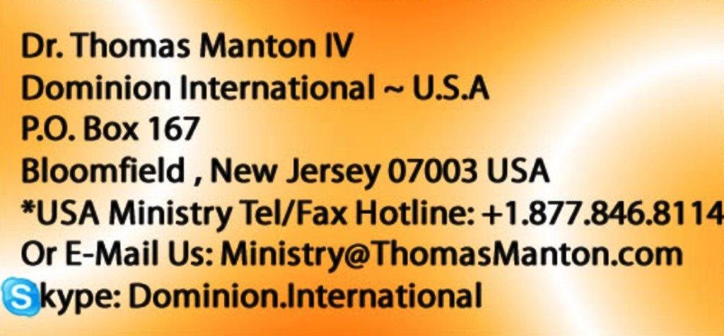 Thomas Manton: ***Make a Prayer Request Today!