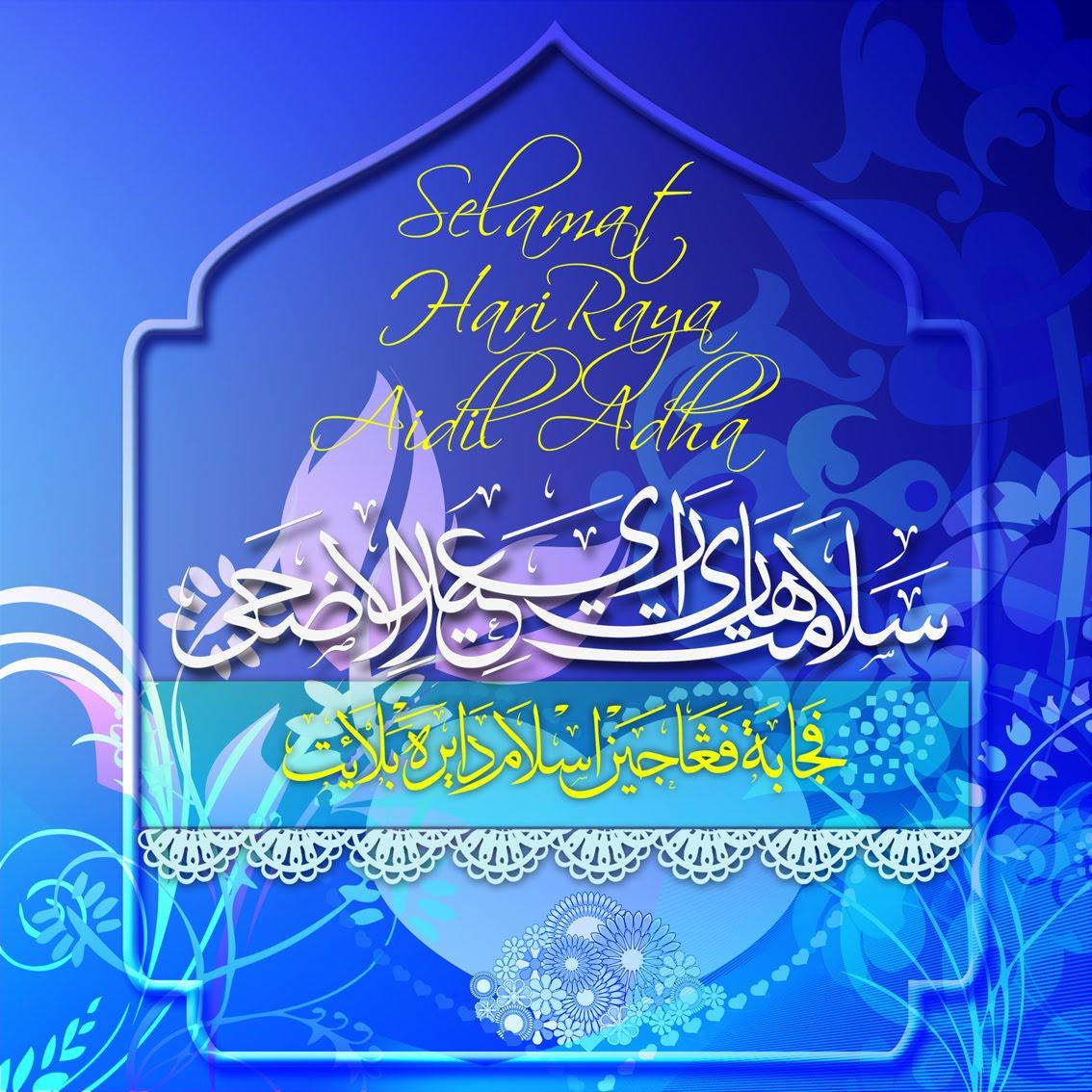 Seninet: Selamat Hari Raya Aidil Adha 1431 Hijrah