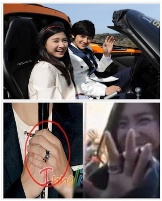 kim bum and so eun relationship