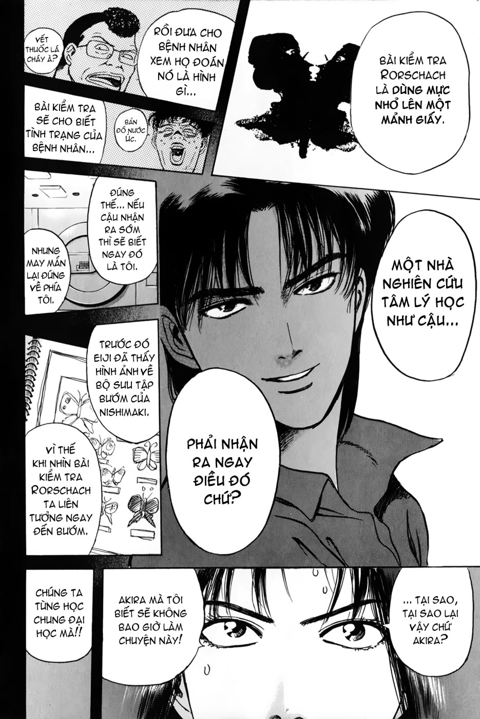 Psychometrer Eiji chapter 23 trang 22
