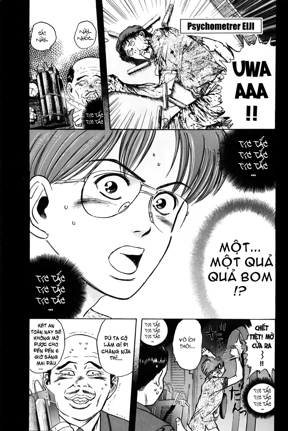 Psychometrer Eiji chapter 23 trang 3