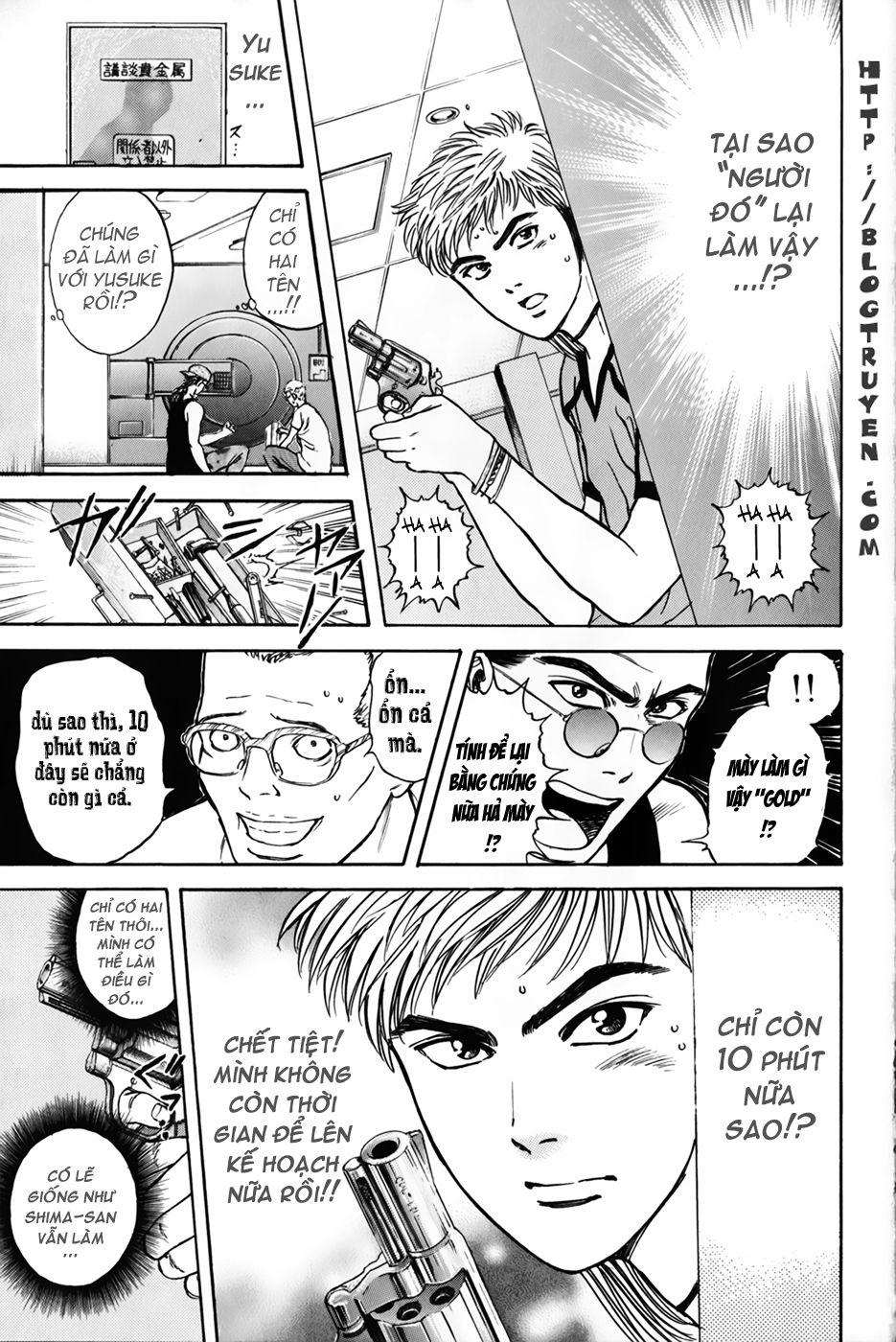 Psychometrer Eiji chapter 23 trang 7