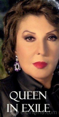 """موسيقى مسلسل """" ملكة في المنفى """" للنجمة ناديا الجندي : إبداع الموسيقار رعد خلف !"""