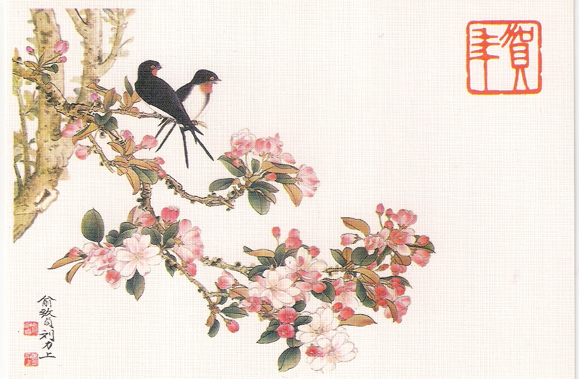1000 Images About Chinese Art N Flowers On Pinterest