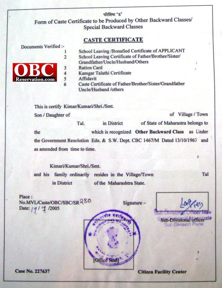 false caste certificate
