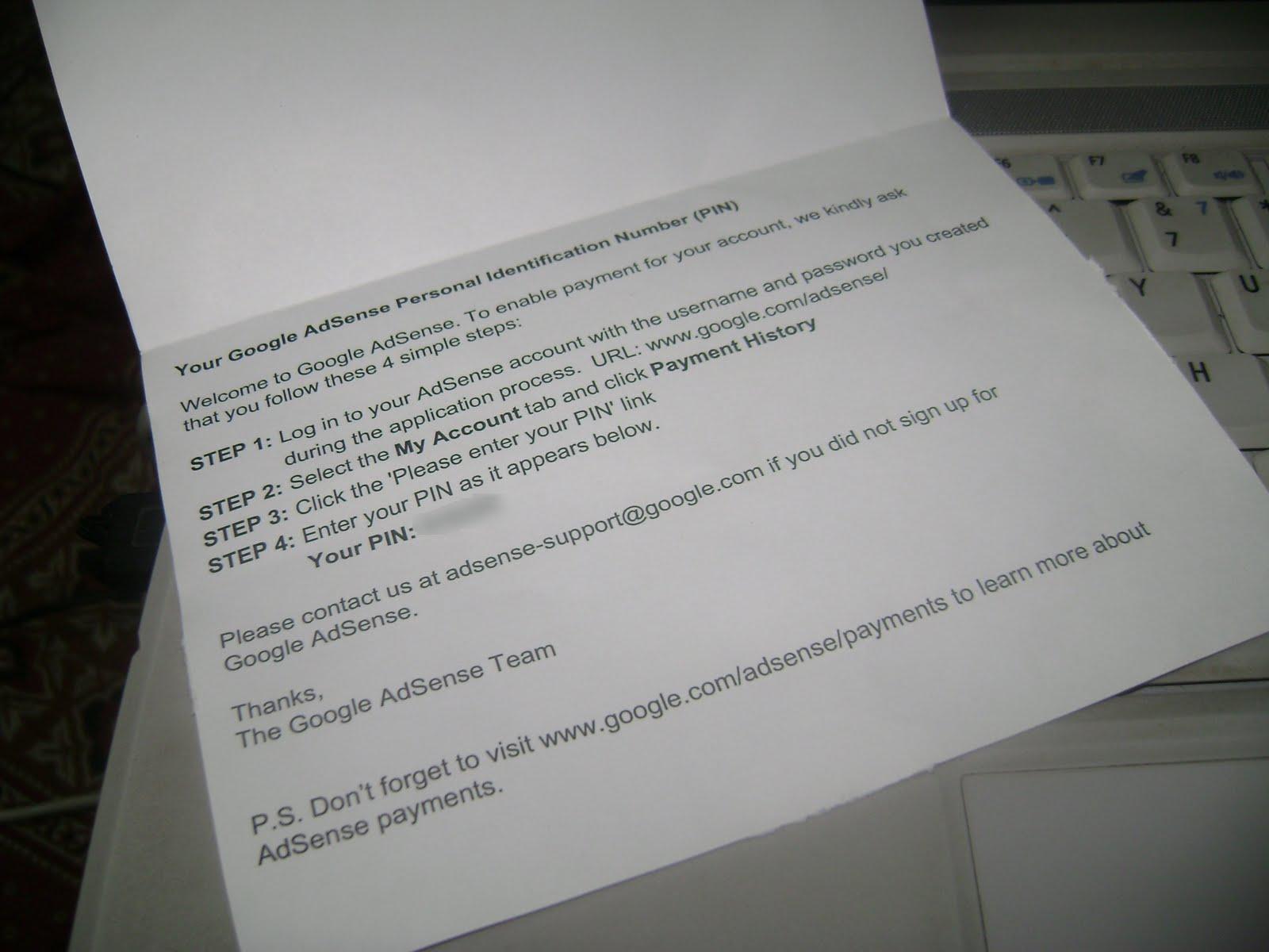 ادسنس Pin Code - محتوي الرساله من الداخل