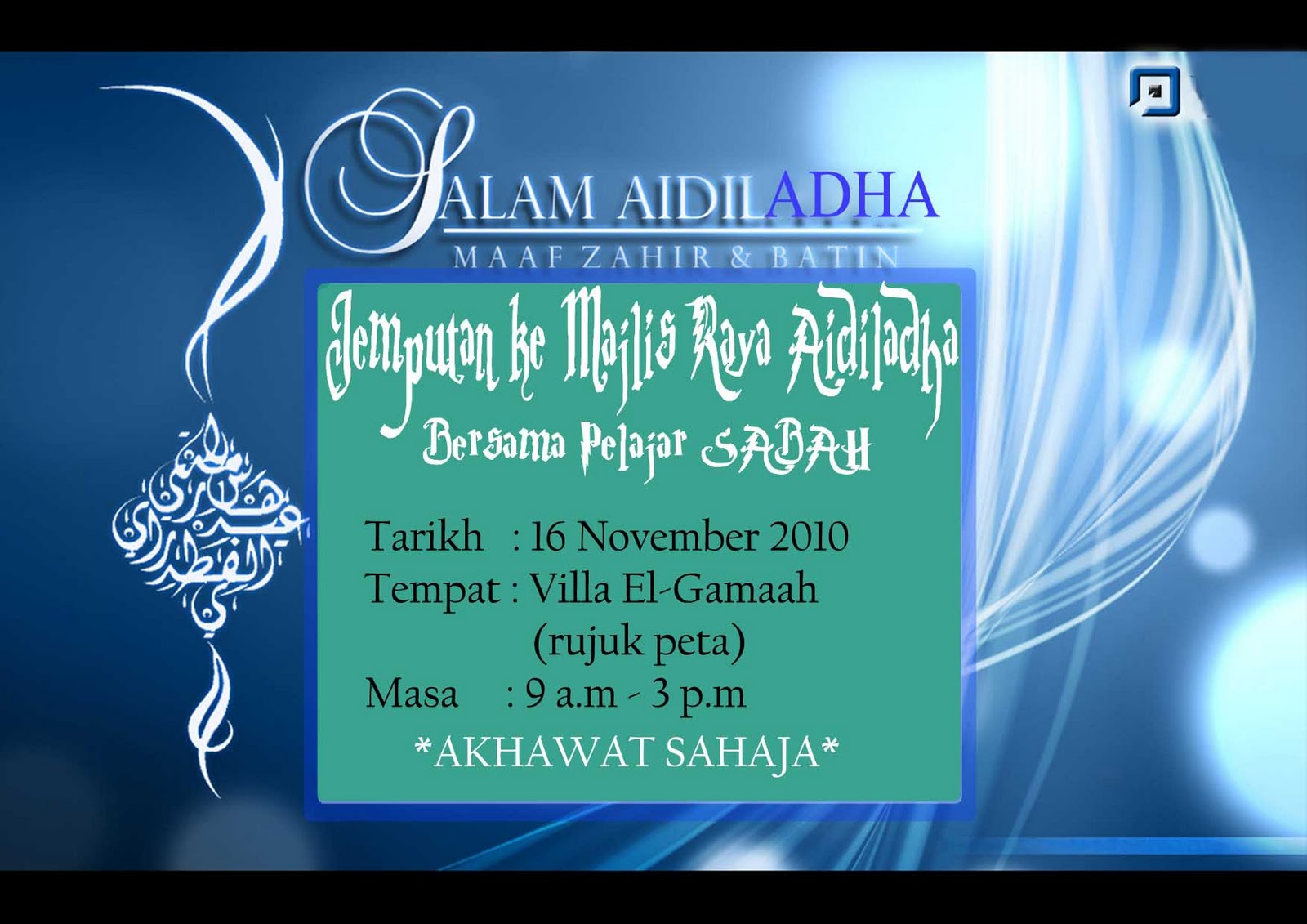 Hari raya open house invitation card template invitationjpg rayaopenhouse on feedyeti com hari raya 2017 stopboris Images