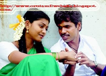 Tamil love song free download starmusiq