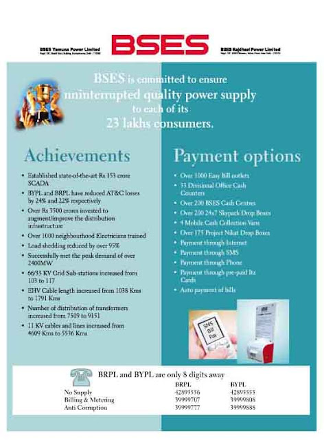 Bses Bill Payments Bses Yamuna Power Limited Bses