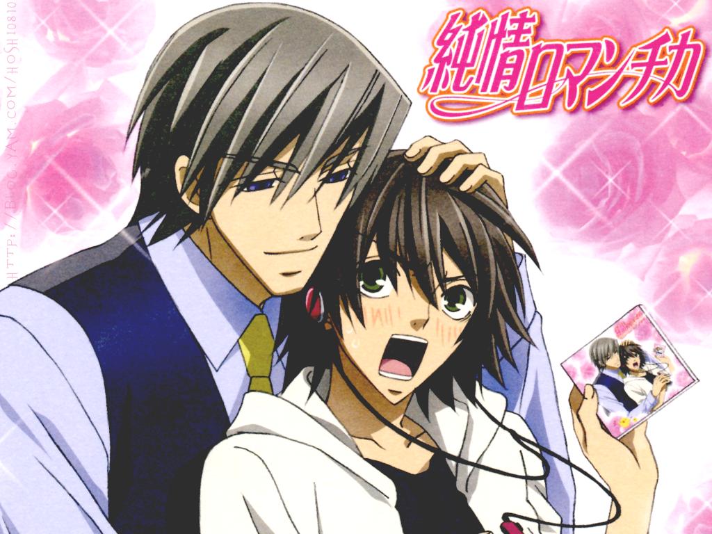 Like Baka Eu Ja Assisti Esse Anime: O Baka SouL: Maio 2010