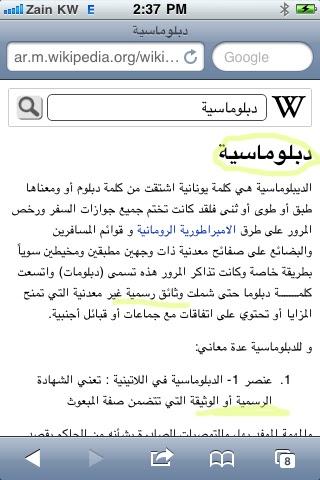 Graphic Designer Interested In Arts Books Photography Cinema Vintage Kuwait Female Diplo Love