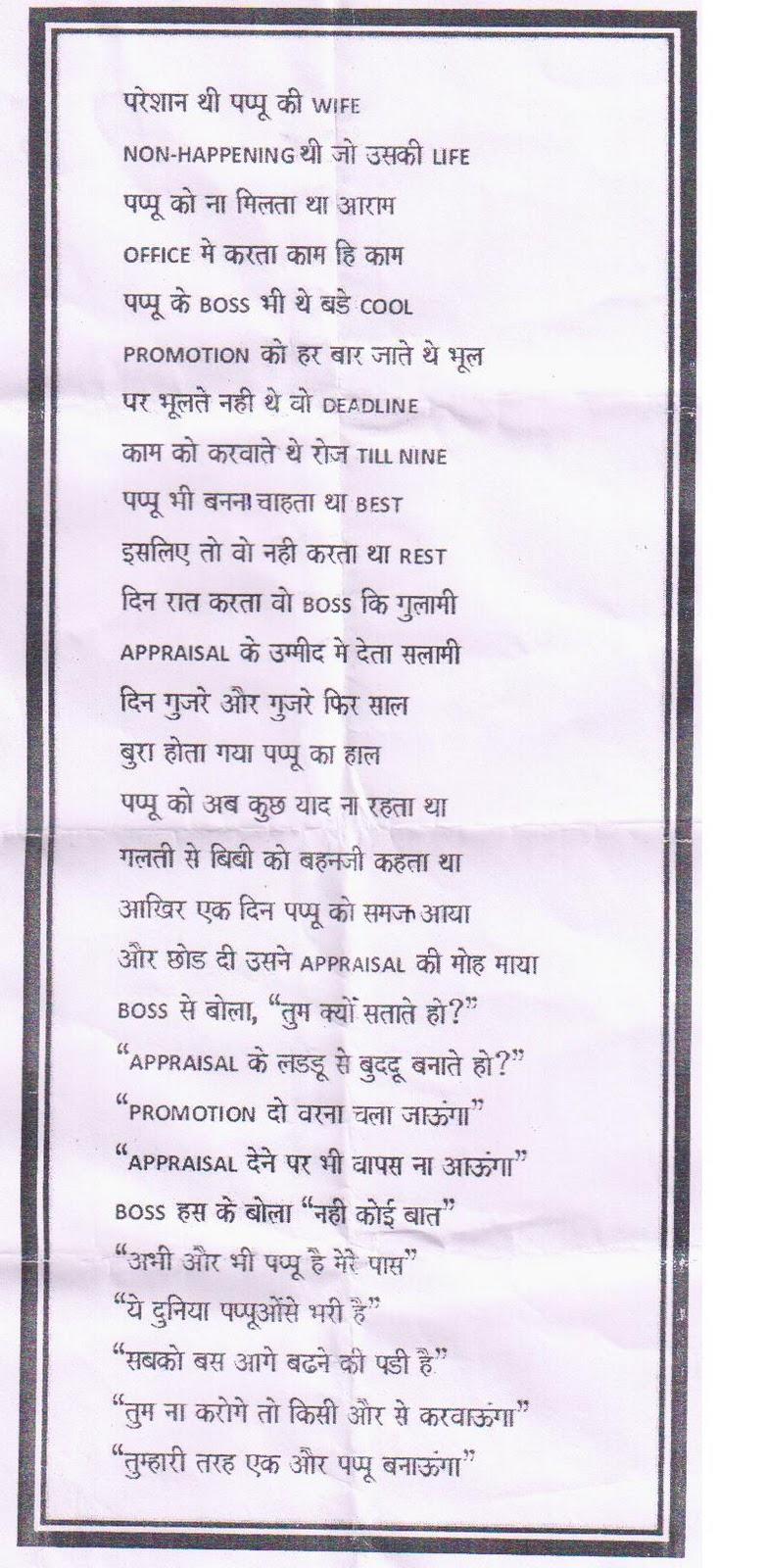 Mastram hindi book pdf free download