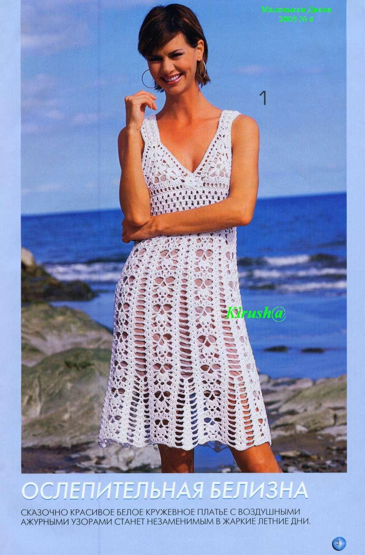 28da5f4e6f5 Ажурное вязаное платье. Романтическая модель для летних вечерних прогулок.  Ажурный узор делает платье воздушным.