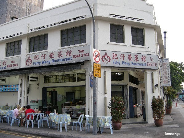 Famous Seafood Restaurant In Butterworth