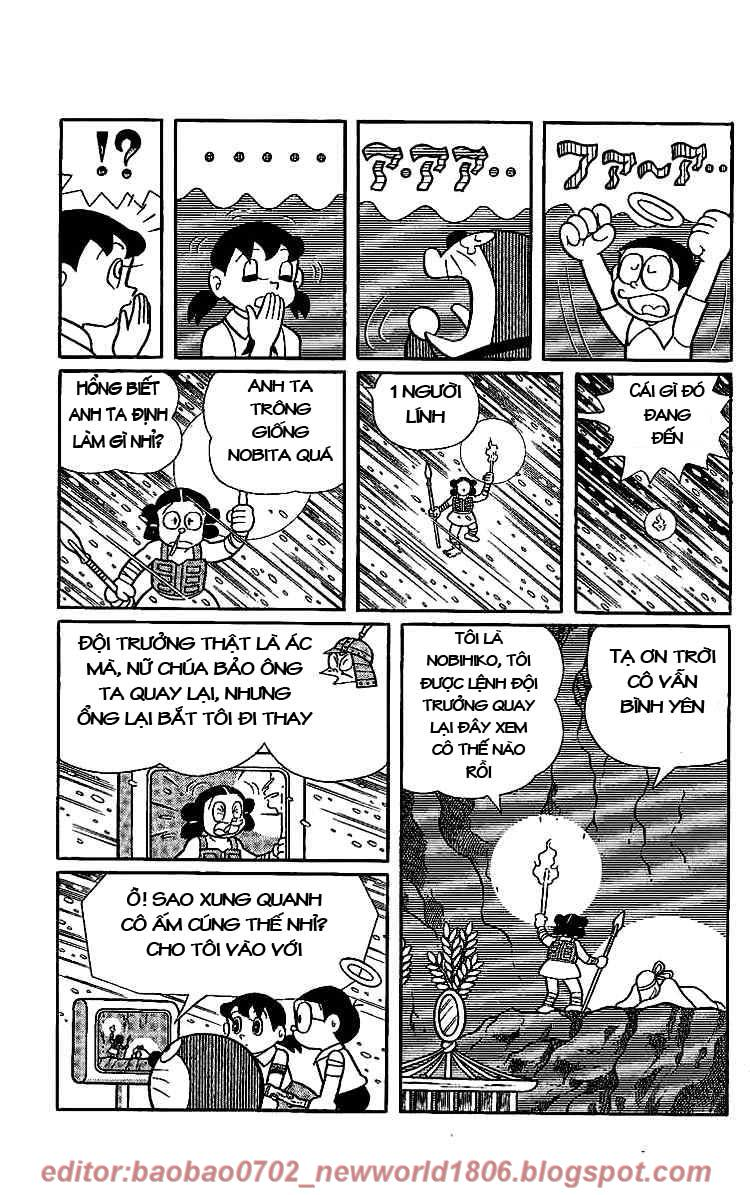 Daichouhen Doraemon chap 15 - Trang 95