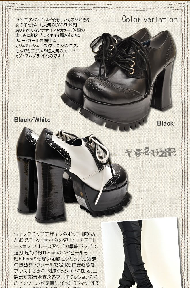 e833ae11d92 Fabulous platform shoes   boots from Yosuke USA (in Japan ...