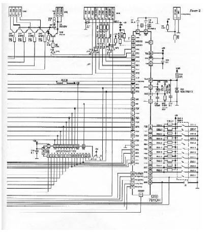 Esquema Elétrico: EPSON LX-800