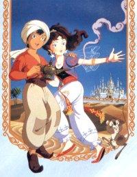 Aladdin Et La Lampe Merveilleuse 1982