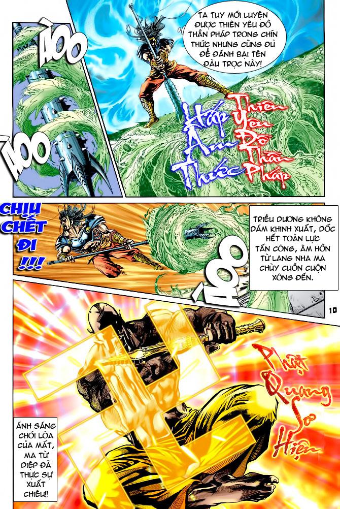 Đại Đường Uy Long chapter 36 trang 10