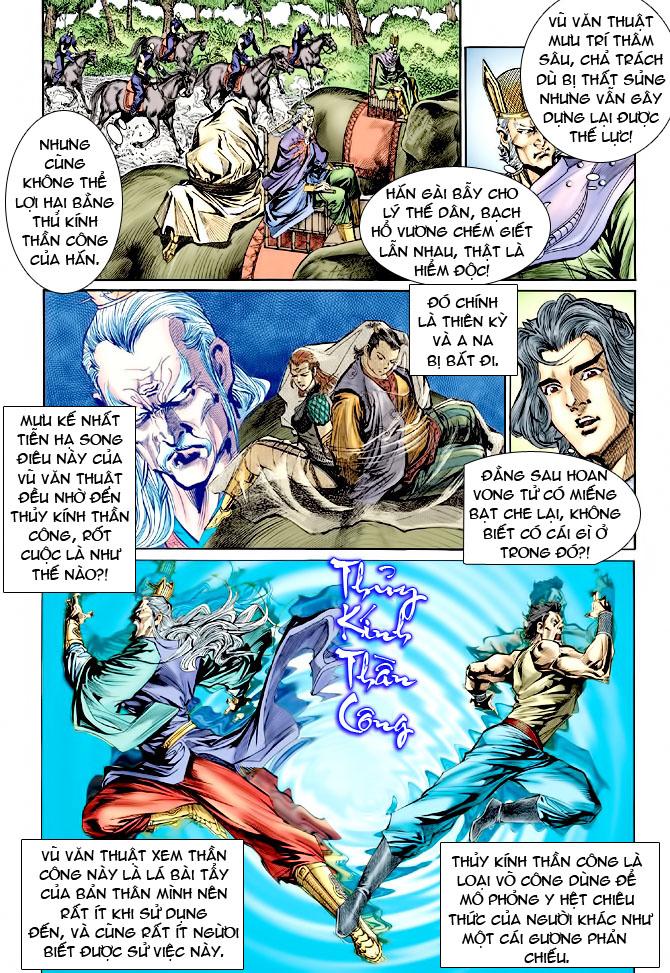 Đại Đường Uy Long chapter 36 trang 19