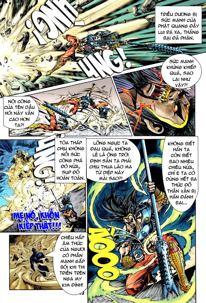 Đại Đường Uy Long chapter 36 trang 13