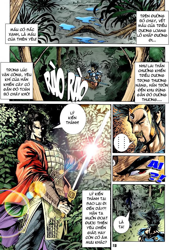 Đại Đường Uy Long chapter 36 trang 15