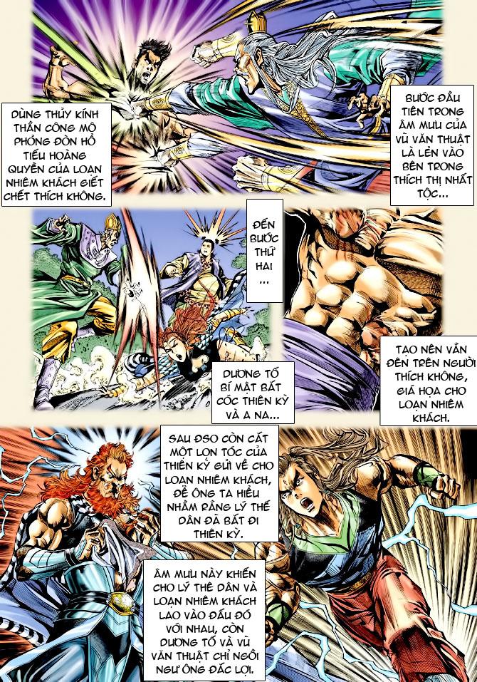 Đại Đường Uy Long chapter 36 trang 20