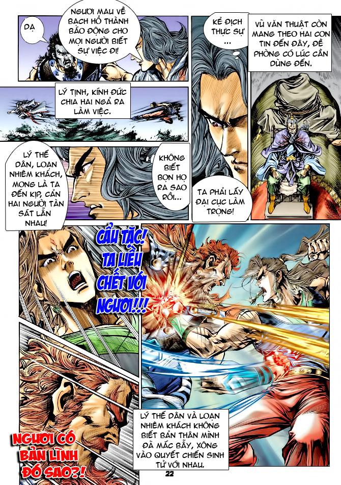 Đại Đường Uy Long chapter 36 trang 21