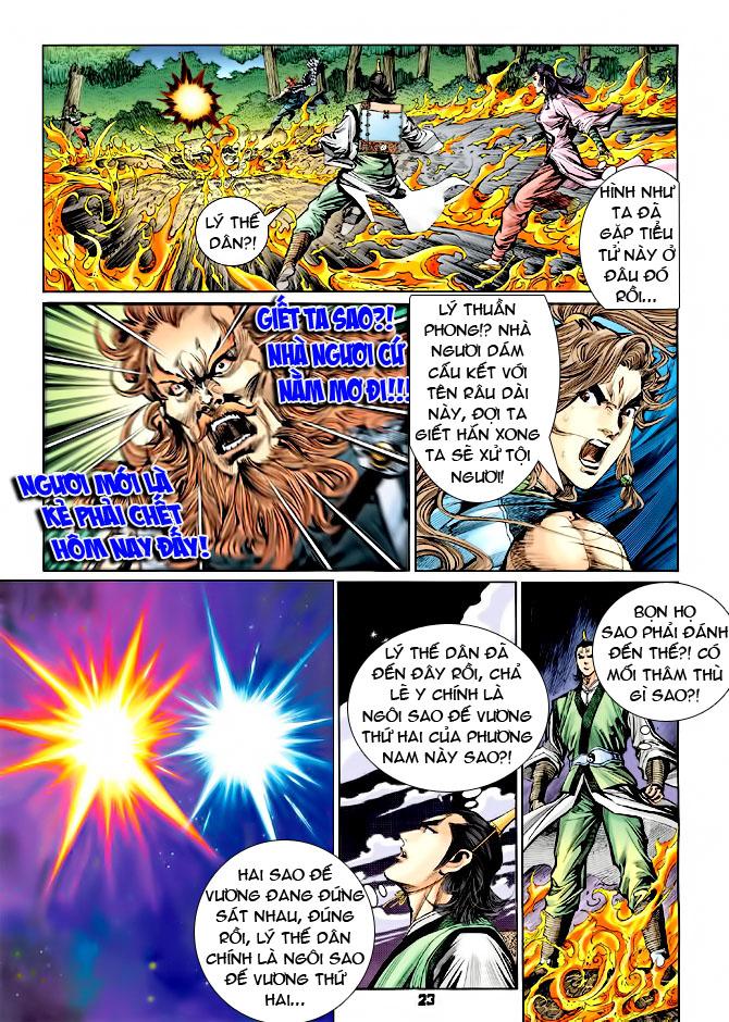 Đại Đường Uy Long chapter 36 trang 22