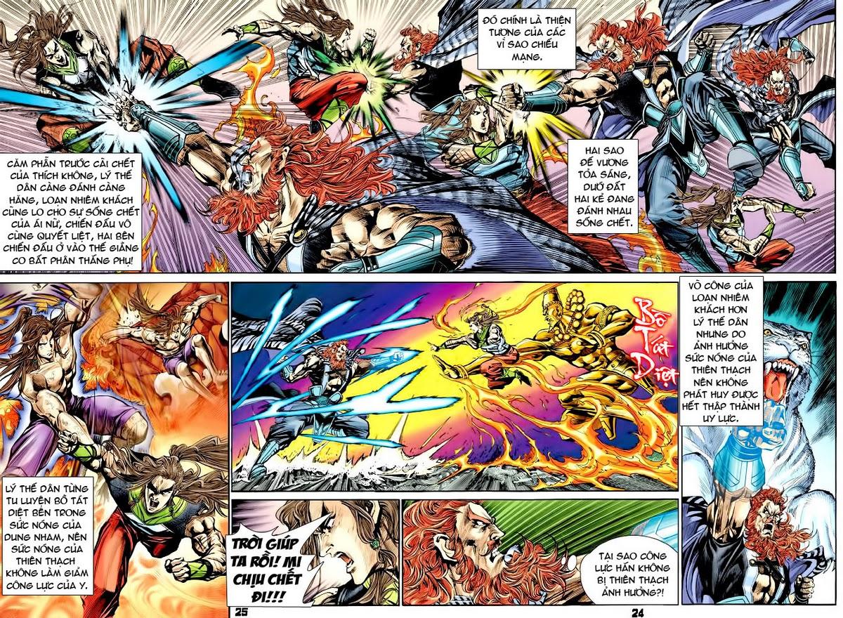 Đại Đường Uy Long chapter 36 trang 23