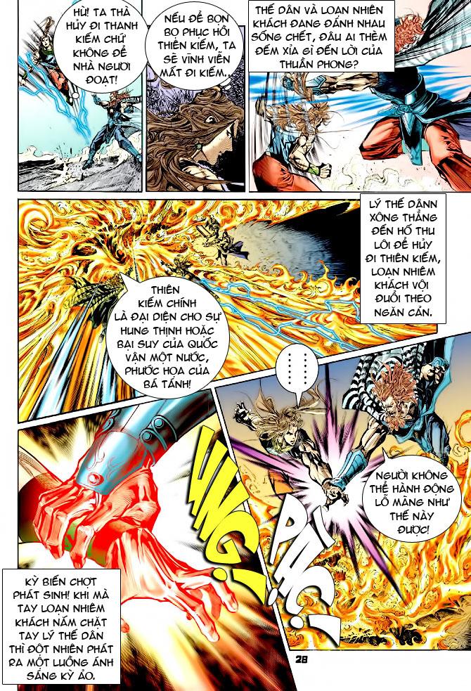 Đại Đường Uy Long chapter 36 trang 26