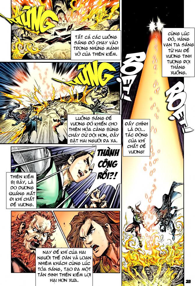 Đại Đường Uy Long chapter 36 trang 27